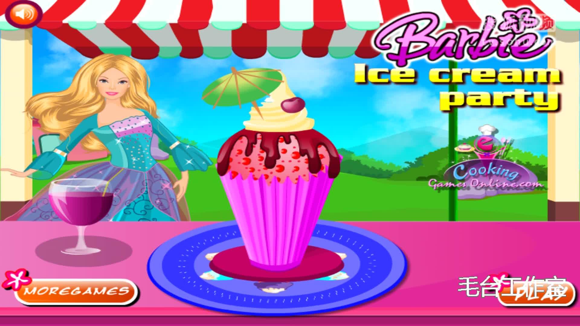 芭比的冰淇淋 芭比娃娃换装 制作草莓蛋糕 我爱做蛋糕 可爱宝贝.