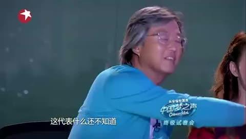 中国梦之声汪睿