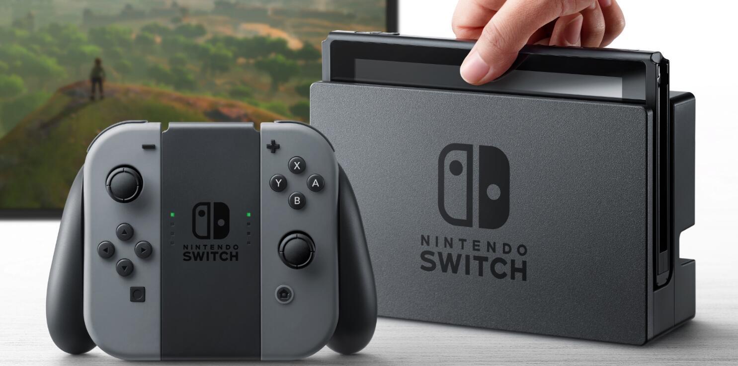 国外网友爆料称任天堂新主机Switch不锁区