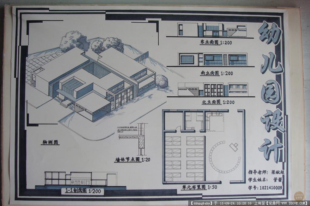 建筑设计具体步骤