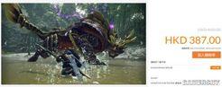 《怪物猎人:崛起》首次减价!卡普空NS东京电玩展特惠来袭