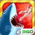 饥饿鲨:进化-全球同步
