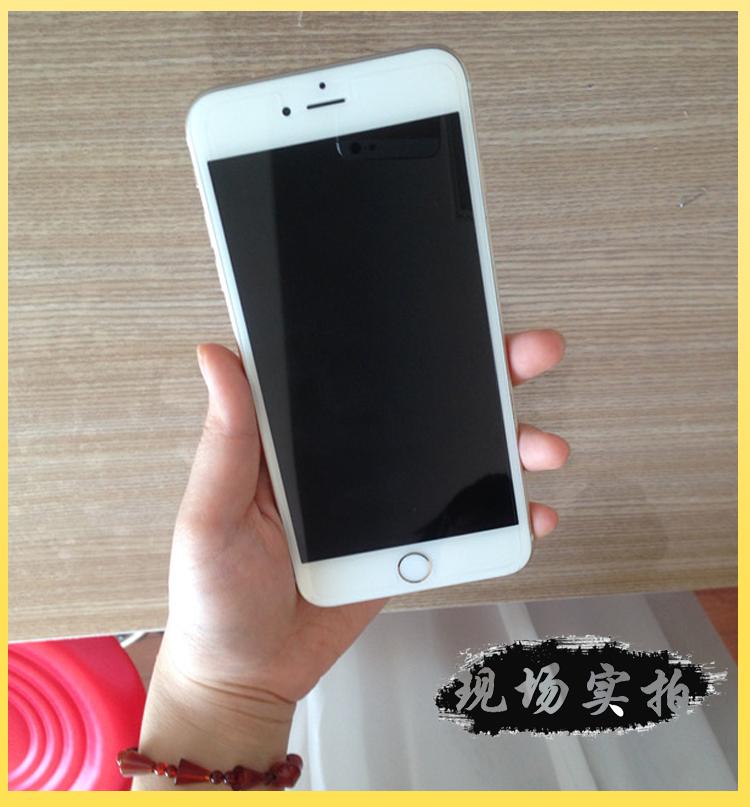天津苹果iphone6splus碎屏幕更换维修多少钱