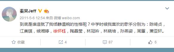 事隔两年,文章和陈赫都还好吗奇葩:男子自称局长儿子征婚要求女方能生男孩