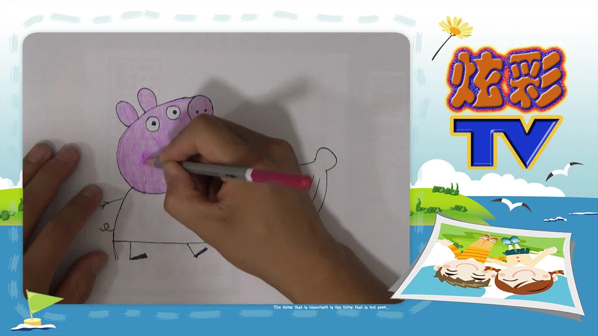 """>> 文章内容 >> 小猪佩奇简笔画画法步骤分解教程 求动画片""""小猪佩奇"""