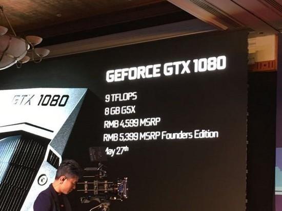 GTX1080国行价格
