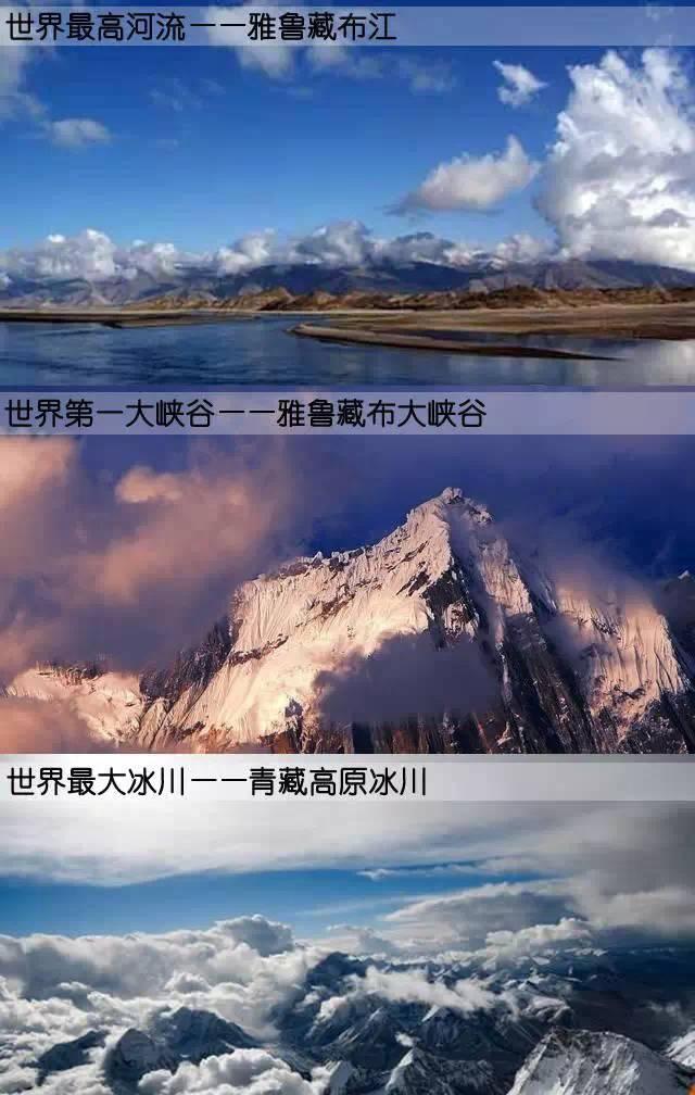 火车去西藏,只有9站!不到400元!沿途风景超惊艳!