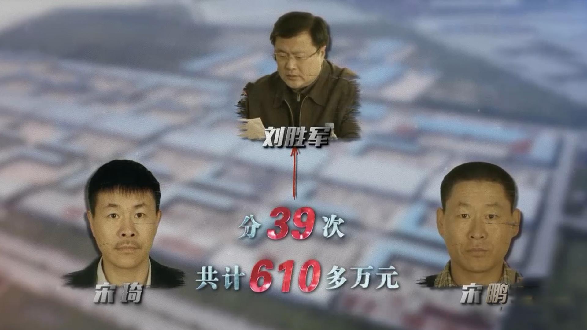 送市长610万 宋氏兄弟零地价拿下1603亩国有土地