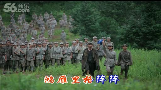 刘紫玲 十送红军 56 快乐每一天-红军