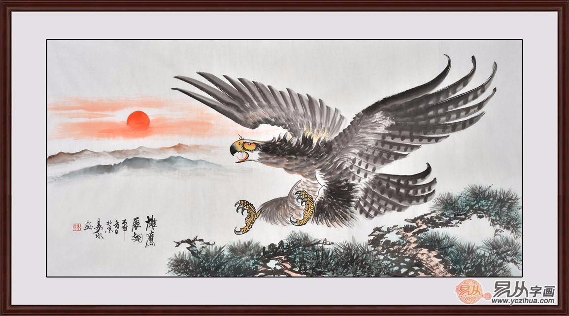 易水四尺横幅写意动物画 国画鹰《雄鹰展翅》