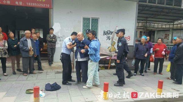 【转】北京时间     老人晕倒街头 众人围观没人敢扶 - 妙康居士 - 妙康居士~晴樵雪读的博客