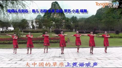 糖豆广场舞中国梦