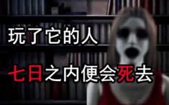 一款被诅咒的NDS像素恐怖游戏,《七日死》剧情流程精讲(上)