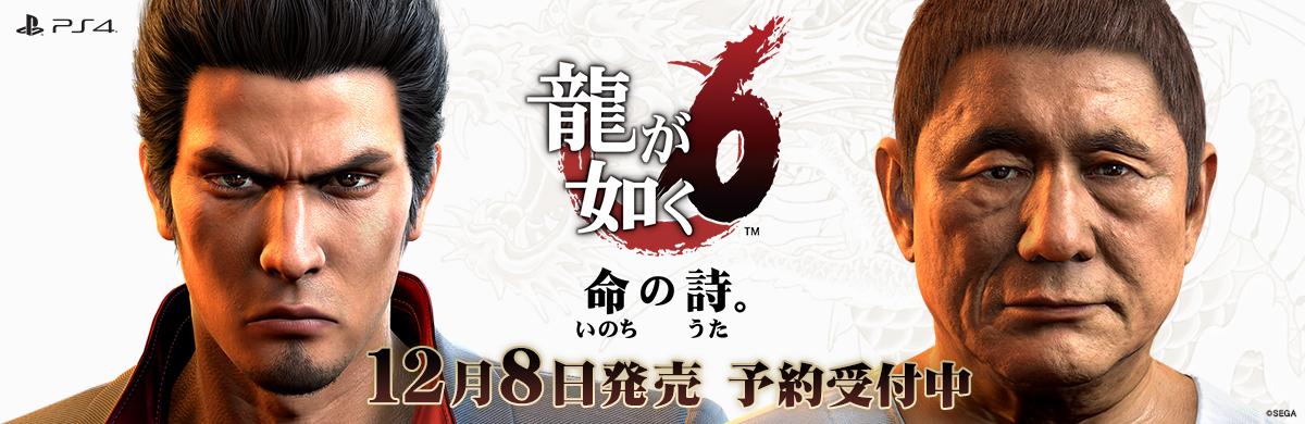 世嘉2016东京电玩展特别页面