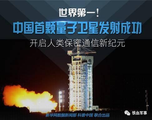 一天之内,三大好消息传来,中国已经为美国布下天罗地网! - 马骁-v-mzm - 马骁