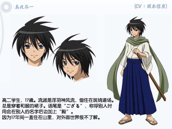 有一部日本动漫,男主棕色头发,红色眼瞳;女主黑色头发