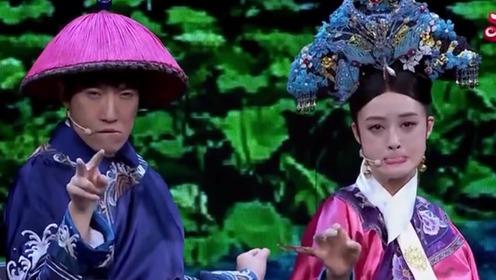 华妃蒋欣学刘能。叫皇上老四。笑的眼泪都出来!