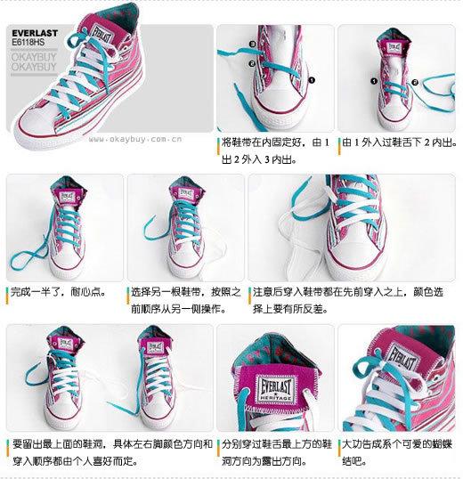 鞋带_360百科