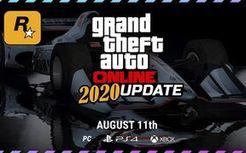 GTA在线模式全新DLC夏季更新将于8月11日推出!