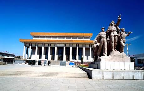 北京毛主席纪念堂