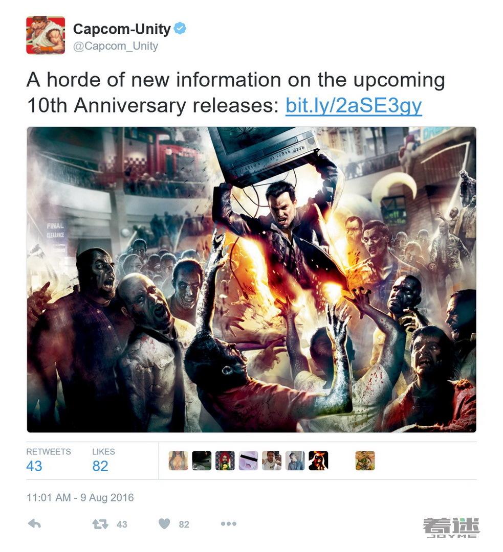 《丧尸围城》重制版配置公布