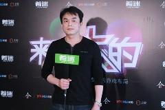 [独家]戏谷CEO胡志祥:游戏+视频=新颖特别的组合
