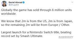 《宝可梦:剑/盾》各地区首周销量:美国、日本均超200万
