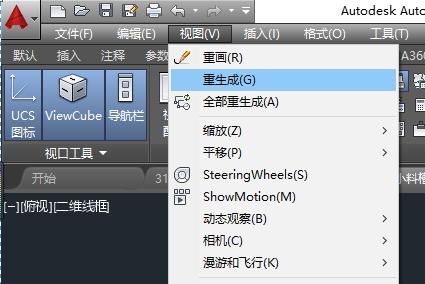CAD断开时提示缩放进一步无法或缩cad一个缩小圆图片
