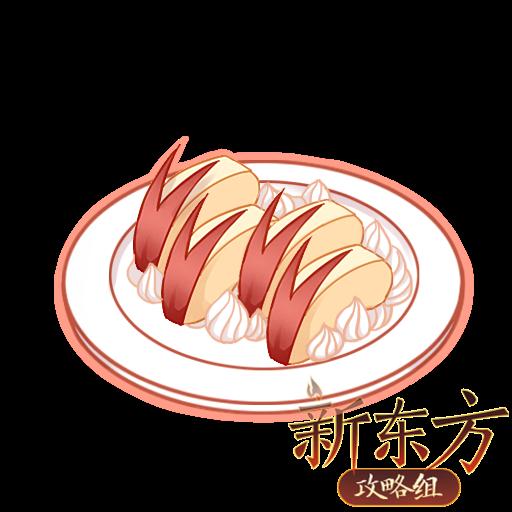 奶油苹果兔.png