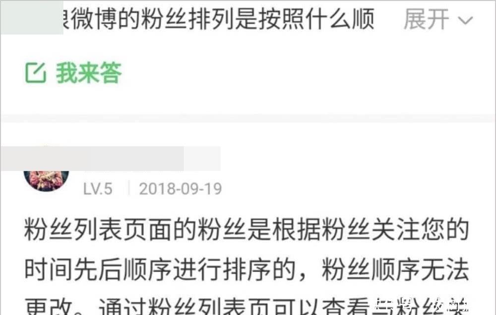 冯绍峰辟谣出轨后取关赵丽颖?真相揭开令人啼笑皆非_乐投体育官网