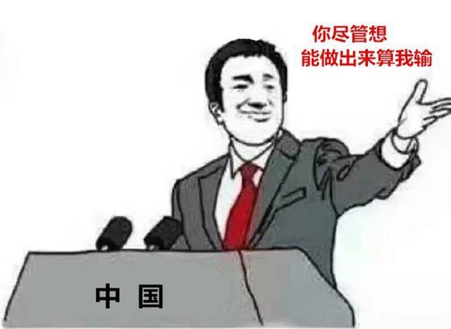 中国这款新武器威力太大:大国制造 - 一统江山 - 一统江山的博客