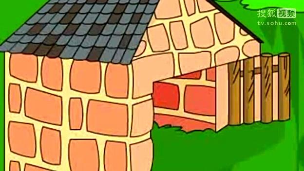 经典儿童故事大全 三只小猪盖房子
