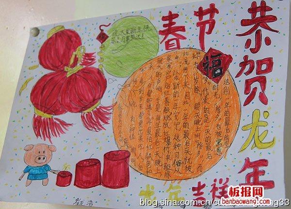 色彩春节简笔画