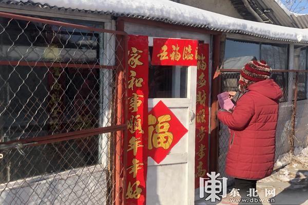 铁力市73岁老党员徐桂荣:在疫情防控中擦亮党徽