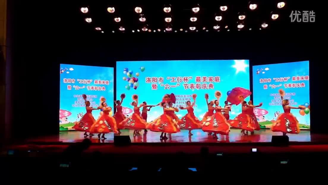 中国梦舞蹈视频_好搜视频