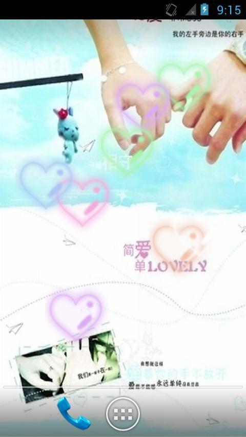 《 情侣手牵手动态壁纸 》截图欣赏