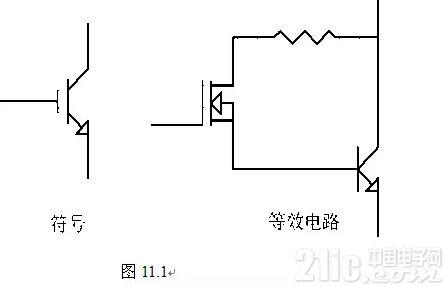 电路 电路图 电子 户型 户型图 平面图 原理图 444_286