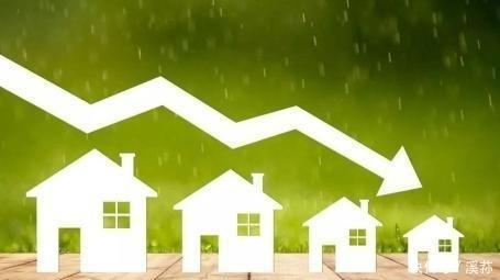 房市预警: 此类房子会大跌90%, 银行已明确不能贷款和抵押