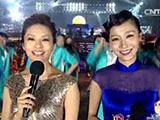 [视频回放] 苏州月 - 中华情 (2014年中央电视台中秋晚会) - 长城 - 长城的博客http://jsxhscc.