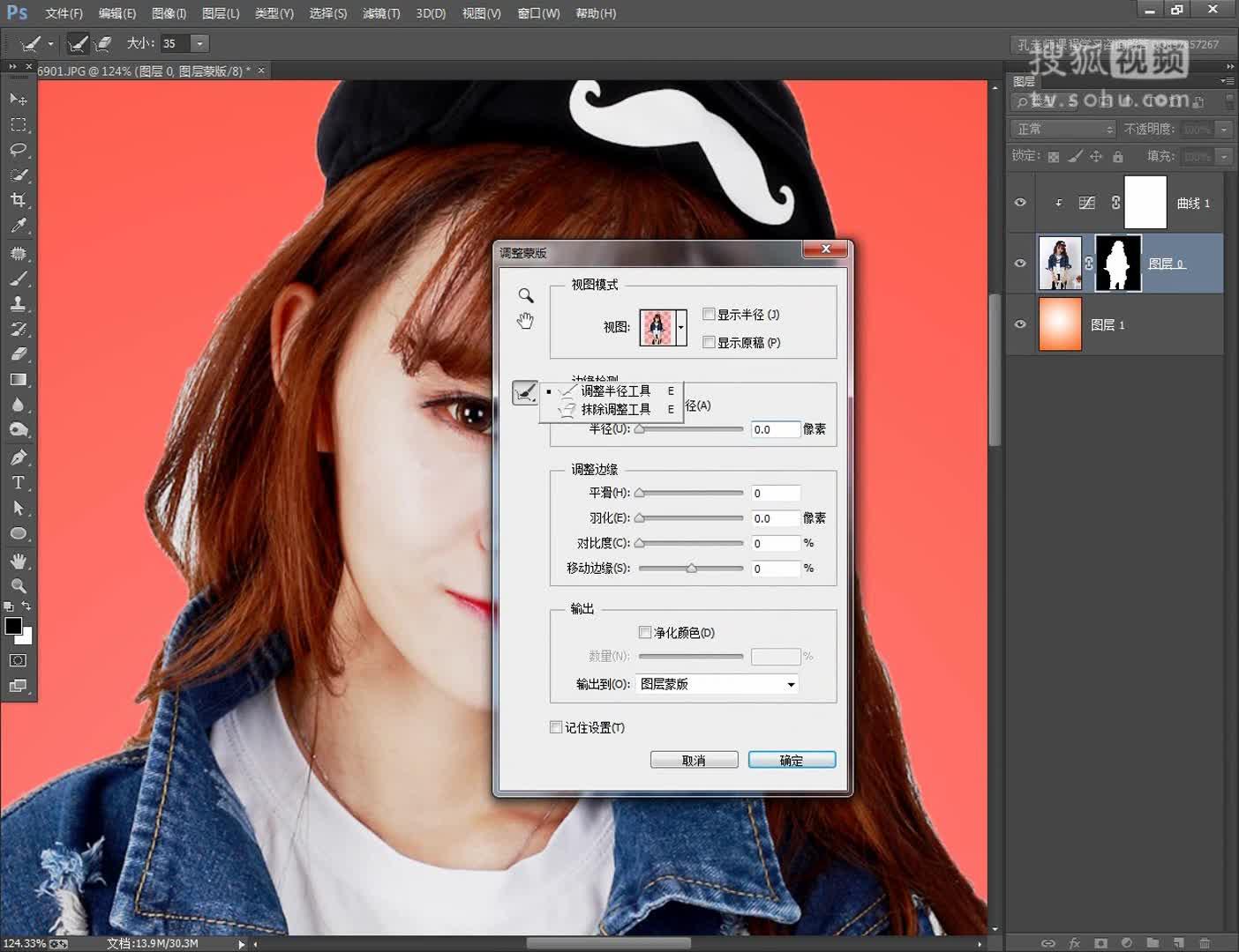 2016淘宝美工教程女装换背景抠图视频教程photoshop海报设计制作 .