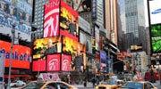 南海宣传片登陆纽约时报广场