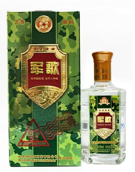 最可爱的人——中国人民解放军官兵开发酿造的美酒