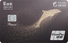 光大携程?#21152;?#30333;金信用卡