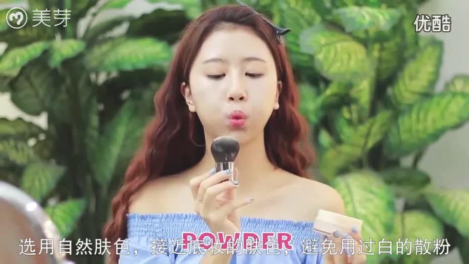 化妆教程步骤淡妆_360视频