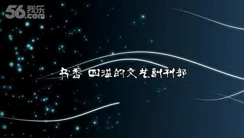 内蒙古大学校报记者团招新视频,不得不看.