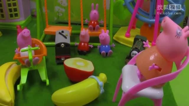 小猪佩奇 156 世界上最大的泥坑亲子玩具