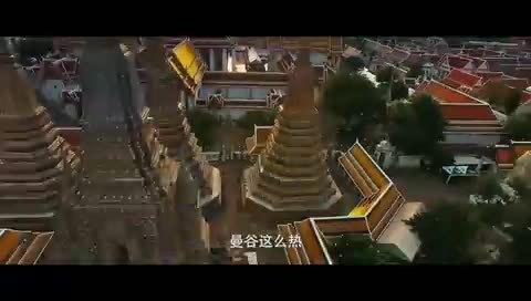 电影《暴走曼谷》发布先导预告片 黑帮火拼 为爱复仇