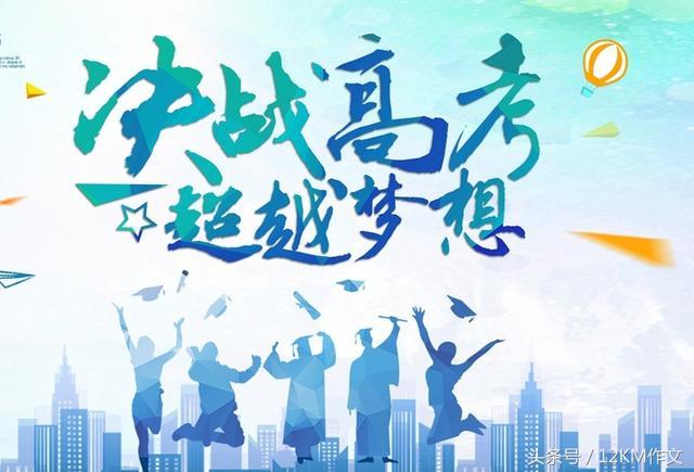 健康中国梦 ppt背景