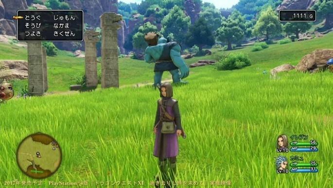 《勇者斗恶龙11》游戏画面