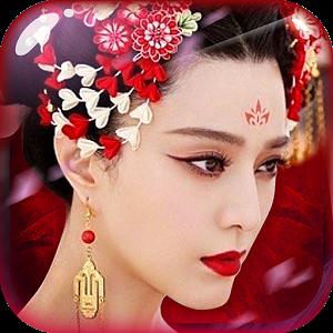 武媚娘传奇HD 1.1安卓游戏下载